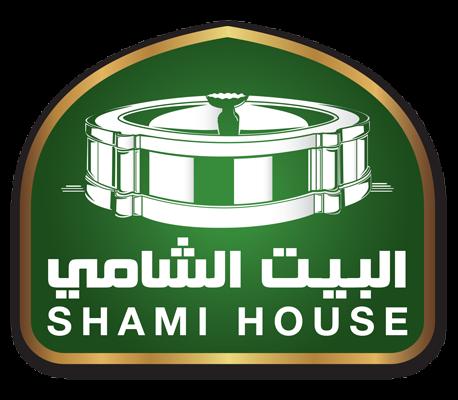 شركة الشلاح للمنتجات الغذائية | SHAMI HOUSE – البيت الشامي Logo